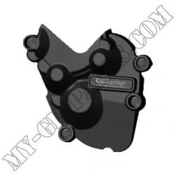 Protection de carter allumage GB Racing ZX6R 07-12