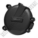 Protection de carter alternateur GB Racing GSXR1000 K5-K8 / GSR 750 12-